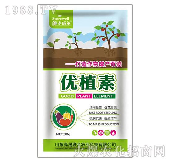 叶面肥-优植素-施多威尔