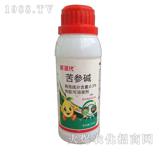 0.3%苦参碱-新虱代-诺尔生物