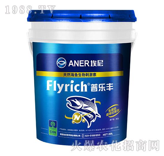 促根壮苗型天然海鱼生物刺激素-埃尼-铭越