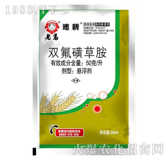 双氟磺草胺-老马-顺天农业