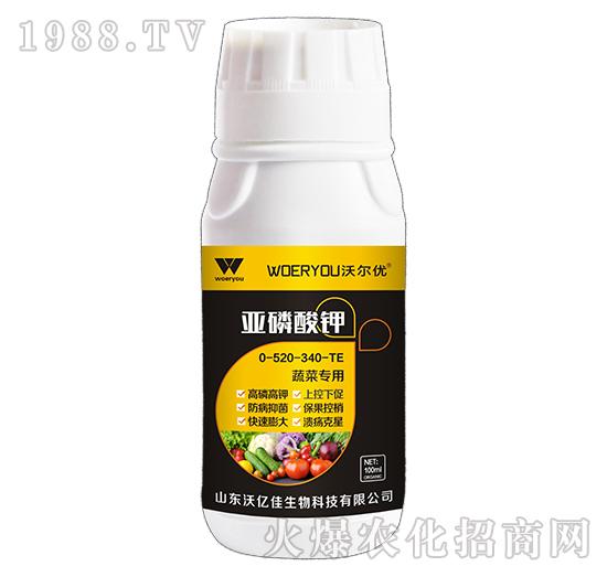 蔬菜专用亚磷酸钾0-520-340-沃尔优-沃亿佳