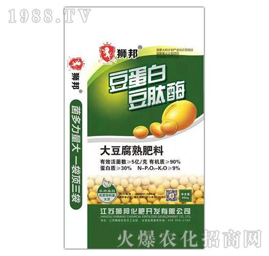 大豆腐熟肥料-狮邦-中农肥业