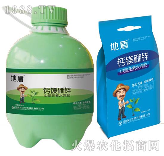 中量元素水溶肥-地盾-民尔生物