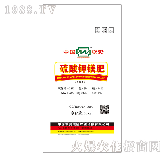硫酸钾镁肥-中农国控