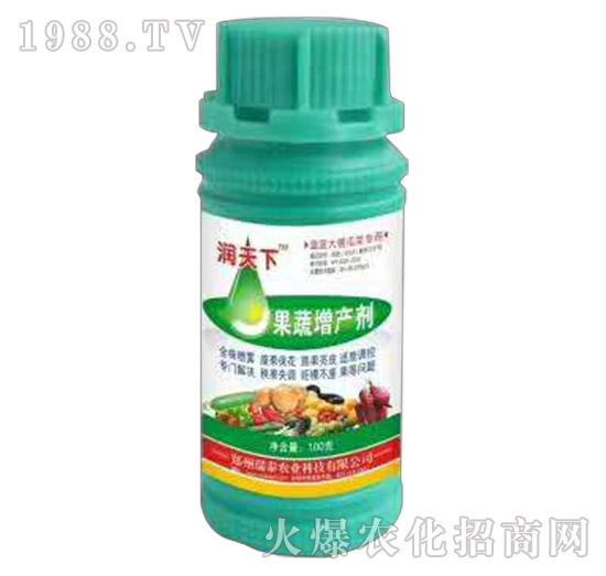 果蔬增产剂-润天下-瑞泰恒昌