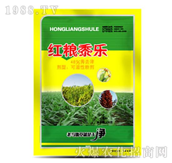 48%莠去津-红粮黍乐-顺天农业