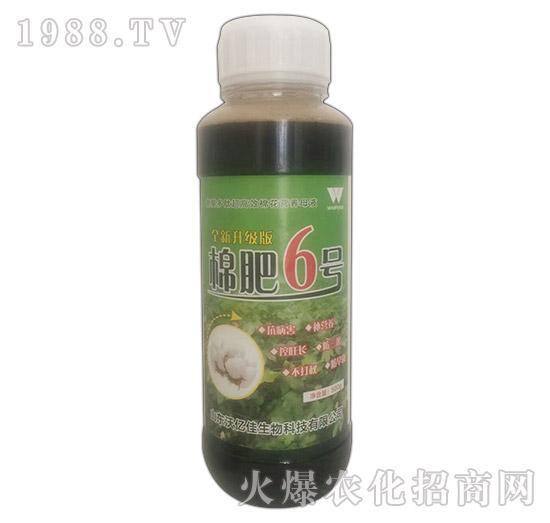 氨基多肽超高效棉花营养母液-棉肥6号-沃亿佳