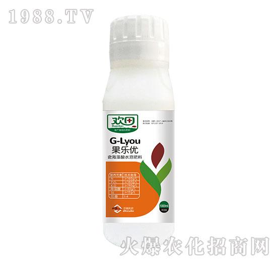 含海藻酸水溶肥-果���-中瑞利�r