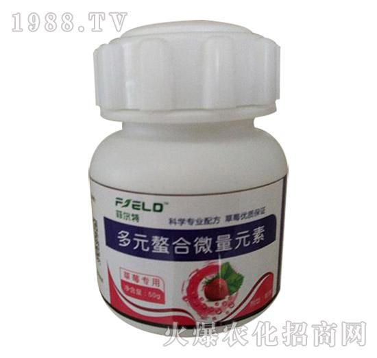 草莓专用-多元螯合微量元素-菲尔特