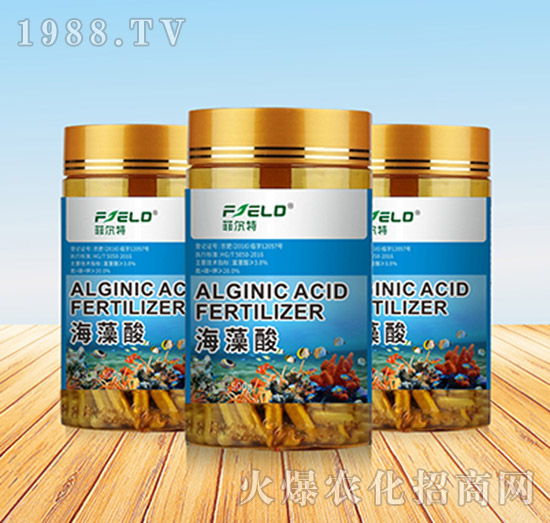 海藻酸-菲尔特