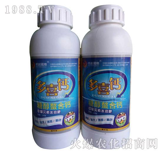 糖醇螯合钙-多喜钙-标创