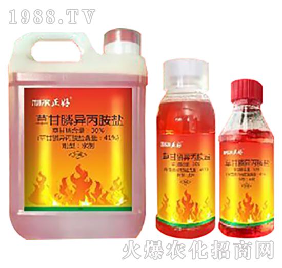 41%草甘膦异丙胺盐-利尔正好-利尔化工