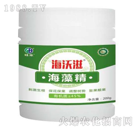 海藻精-海沃滋-硅禾生物