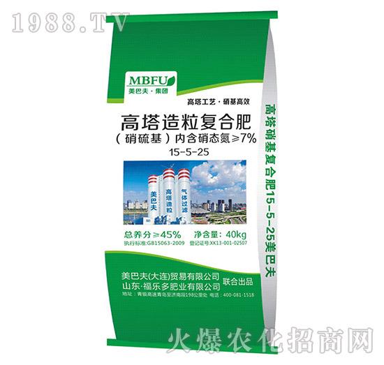 高塔造粒复合肥15-5-25-美巴夫