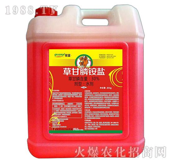 30%草甘膦铵盐(20kg)-今越生物