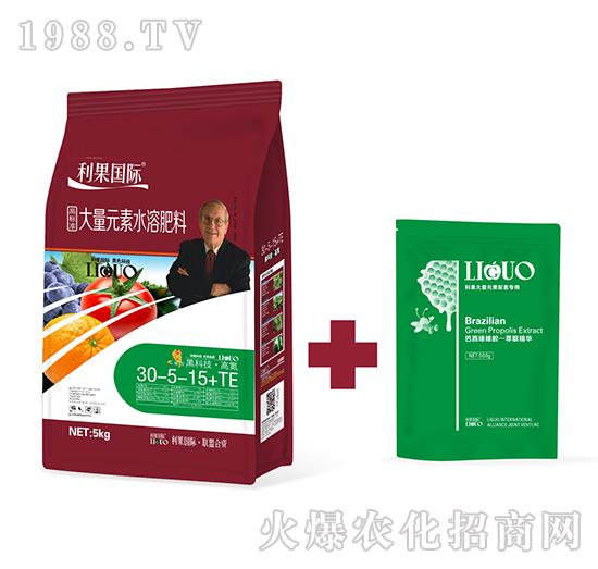 高氮型大量元素水溶肥30-5-15+TE-利果国际