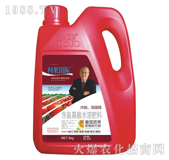 番茄专用含氨基酸水溶肥-利果国际