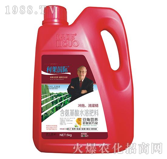 豆角专用含氨基酸水溶肥-利果国际