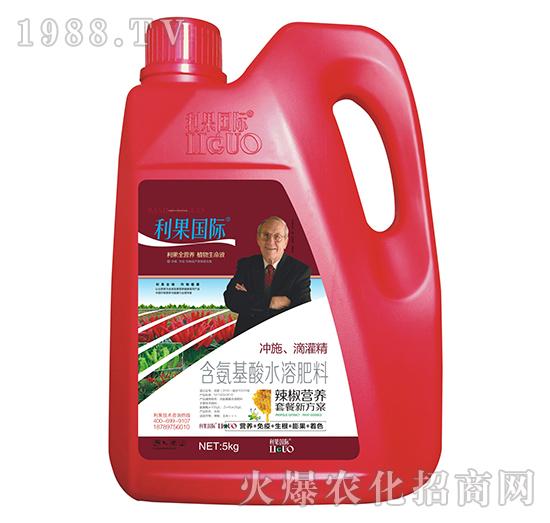 辣椒专用含氨基酸水溶肥-利果国际