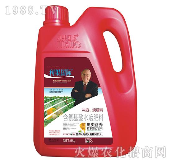 瓜类专用含氨基酸水溶肥-利果国际