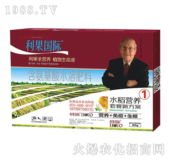 水稻高产营养套餐1-利果国际
