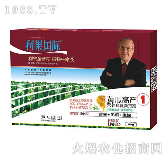 黄瓜高产营养套餐1-利果国际