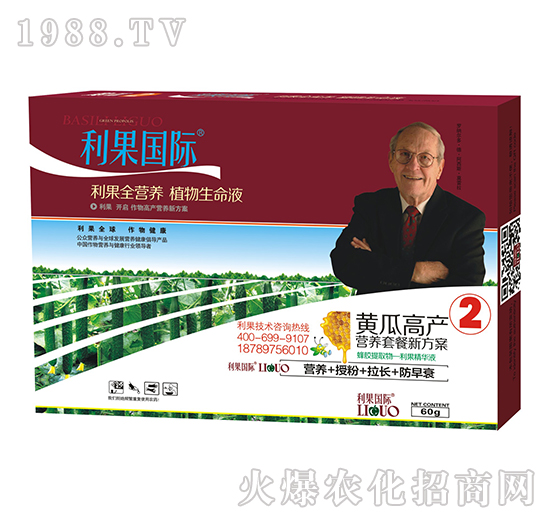 黄瓜高产营养套餐2-利果国际