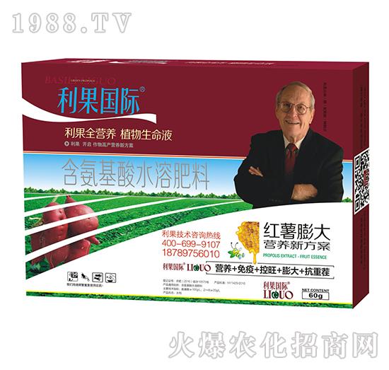 红薯膨大营养套餐-利果国际
