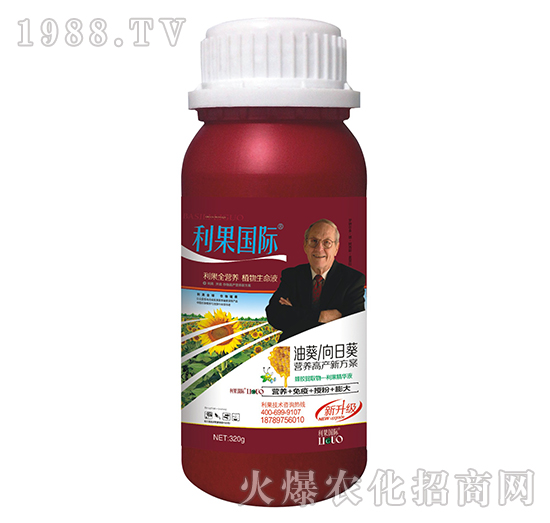 油葵、向日葵高产营养套餐(瓶)-利果国际