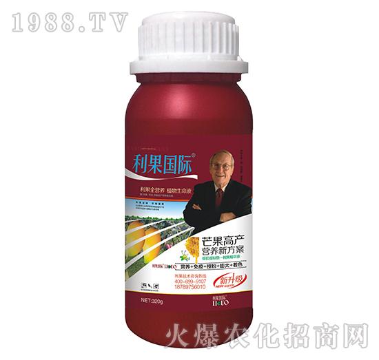 芒果高产营养套餐(瓶)-利果国际