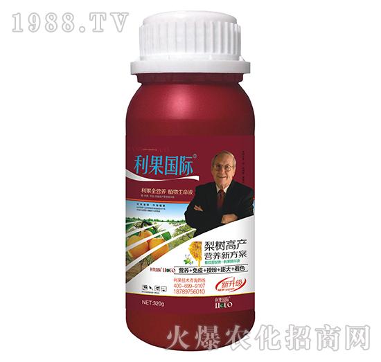 梨树高产营养套餐(瓶)-利果国际