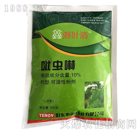 10%毗虫啉-鑫潜叶清-华庭生物