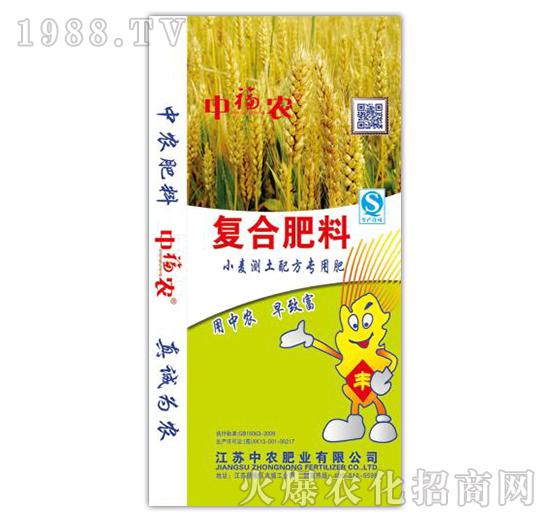 小麦测土配方专用复合肥料-中福农-中农肥业