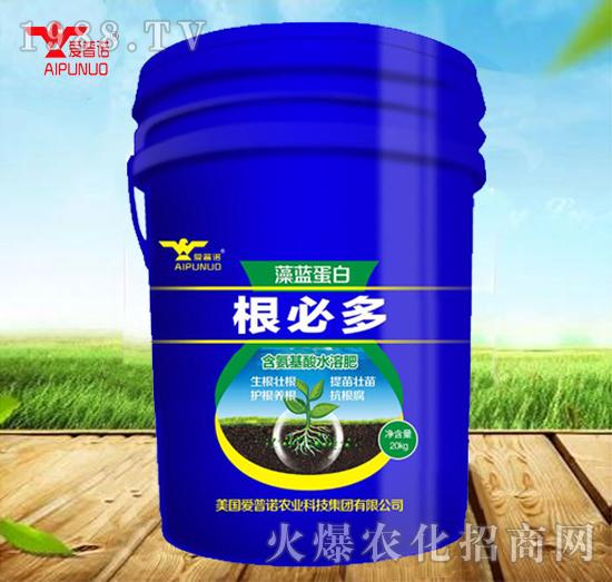 根必多含氨基酸水溶肥-藻蓝蛋白-爱普诺
