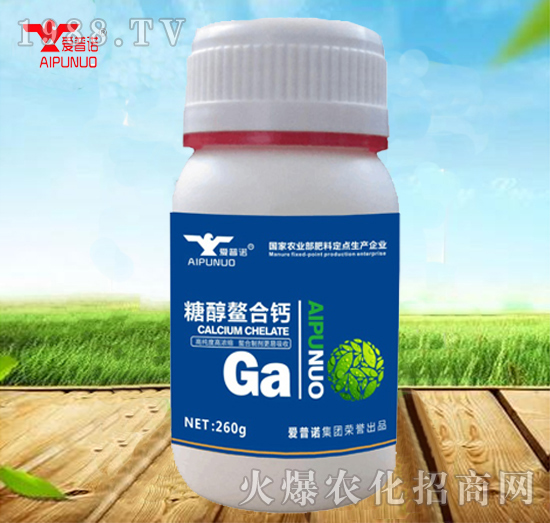 糖醇鳌合钙-爱普诺