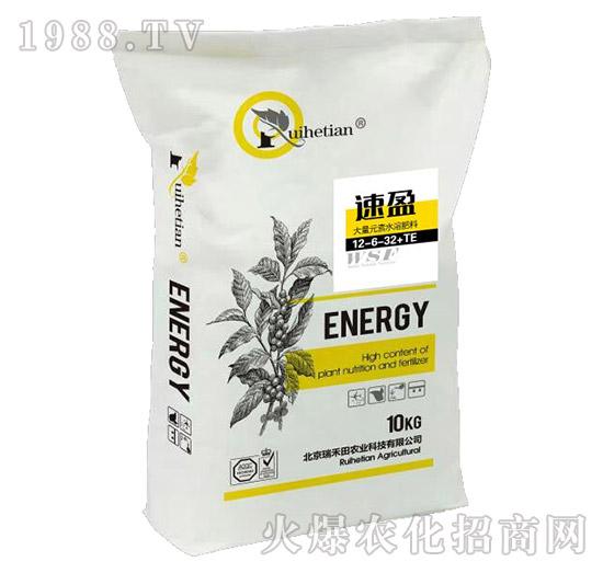 大量元素水溶肥12-6-32+TE-速盈-瑞禾田