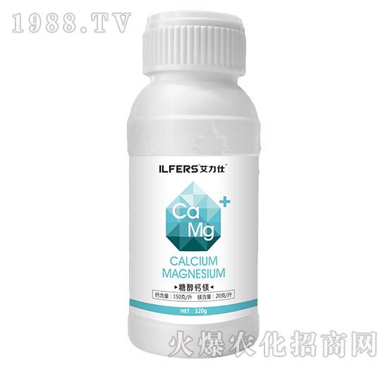单一微量元素肥料-糖醇钙镁-艾力仕