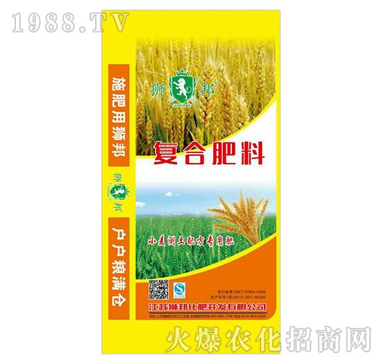 复合肥料-小麦测土配方专用肥-狮邦