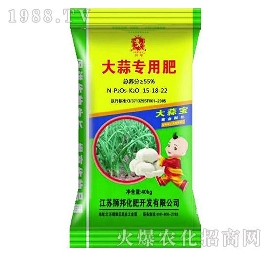 大蒜专用肥15-18-22-狮邦