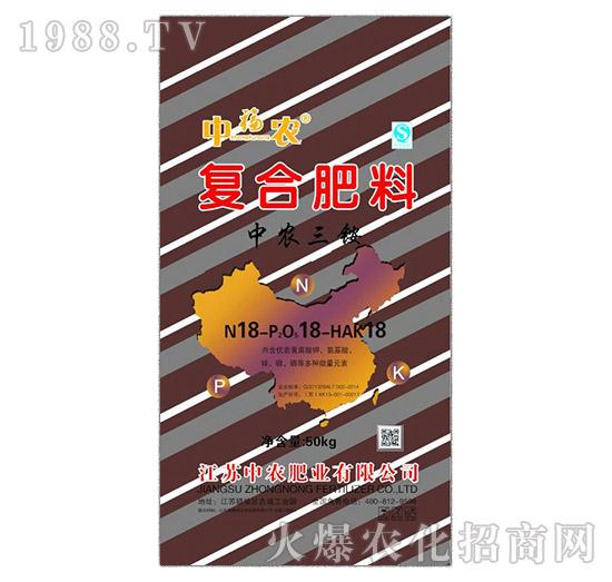中农三铵复合肥料18-18-18-中福农-中农肥业