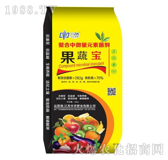 螯合中微量元素菌剂-果蔬宝-中农肥业