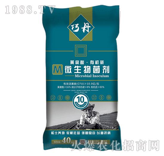 10�|活菌�S腐酸有�C碳微生物菌��(粉��)-巧丹-�f瑞谷德