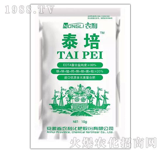 多元素EDTA螯合微肥-泰培-农利