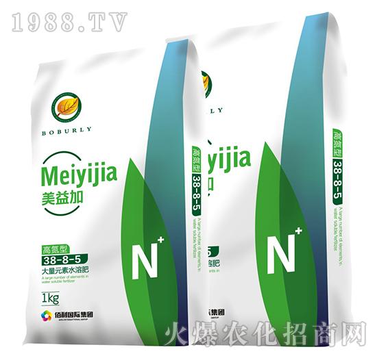 大量元素水溶肥高氮型38-8-5-美益加-博佰利