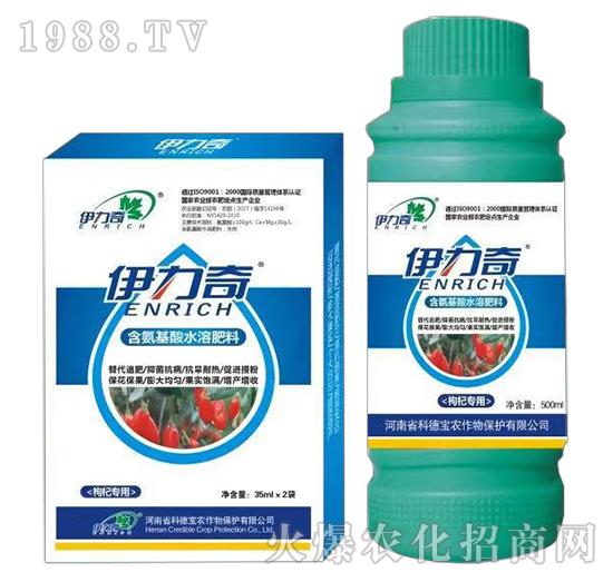 枸杞�S煤�氨基酸水溶肥料-伊力奇-科德��