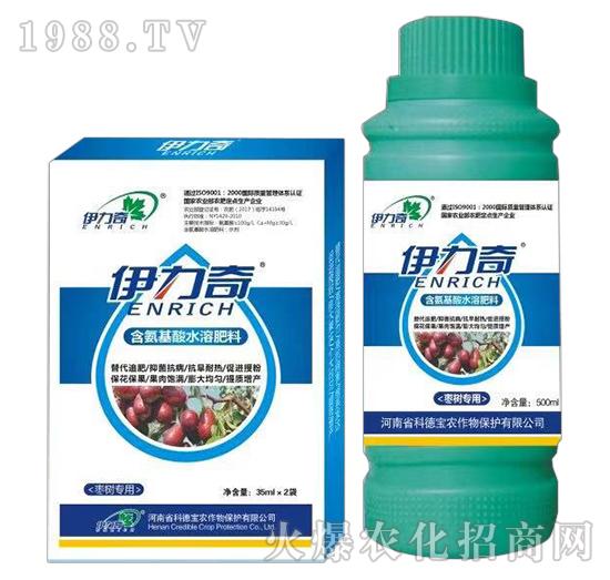����S煤�氨基酸水溶肥料-伊力奇-科德��