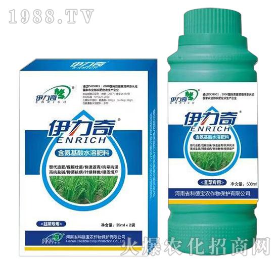 韭菜�S煤�氨基酸水溶肥料-伊力奇-科德��