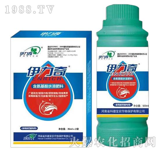 解毒解�害�S煤�氨基酸水溶肥料-伊力奇-科德��