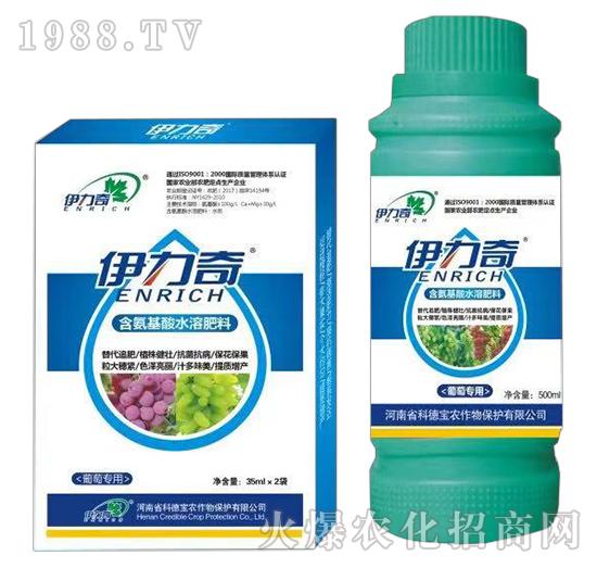 葡萄�S煤�氨基酸水溶肥料-伊力奇-科德��