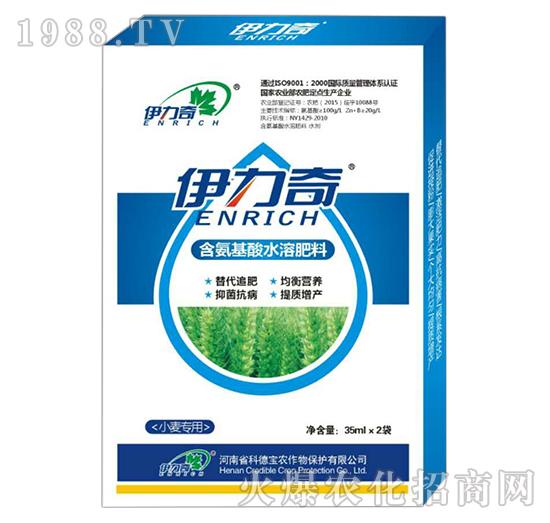小���S煤�氨基酸水溶肥料-伊力奇-科德��